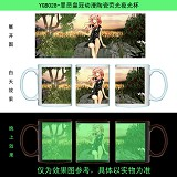 Guilty Crown anime glow in the dark cup YGB028