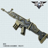 Against War anime weapon collection 15CM