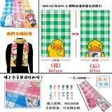 Rubber Duck anime scarf (48X160)WJ020