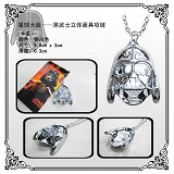 Star Wars necklace(silver)