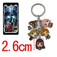 Guilty Crown anime key chain
