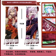 Guilty Crown anime scarf