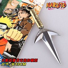 Naruto cos kunai weapon key chain