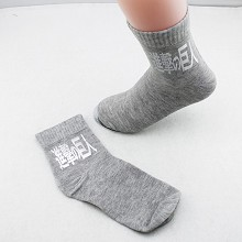 Attack on Titan cotton socks a pair