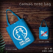Gintama canvas tote bag shopping bag