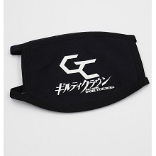 Guilty Crown mask