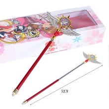 Card Captor Sakura anime magic wand key chain