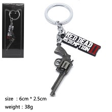 Red Dead Redemption key chain