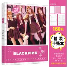 BLACKPINK Hardcover Pocket Book Notebook Schedule 160 pages + 6 pages photo