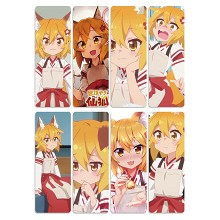 The Helpful Fox Senko-san anime pvc bookmarks set(...