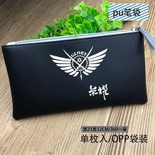 China glory anime pen bag pencil bag