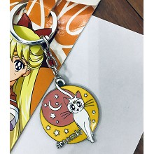 Sailor Moon anime key chain