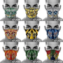Harry Potter trendy mask printed wash mask