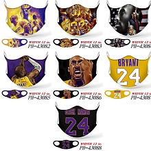 Kobe Bean Bryant trendy mask printed wash mask