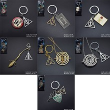 Harry Potter key chain