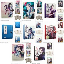 Grandmaster of Demonic Cultivation anime wallet