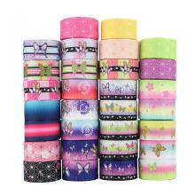 Demon Slayer anime ribbon for decoration 100yds 91...